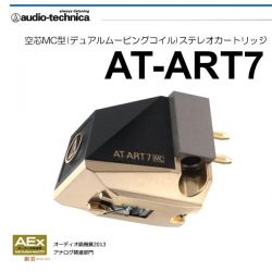 - Audio-Technica AT-ART7 MC