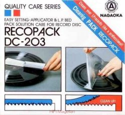 - Nagaoka DC 203 Record Cleaner